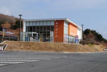 瀬戸田PA上り線